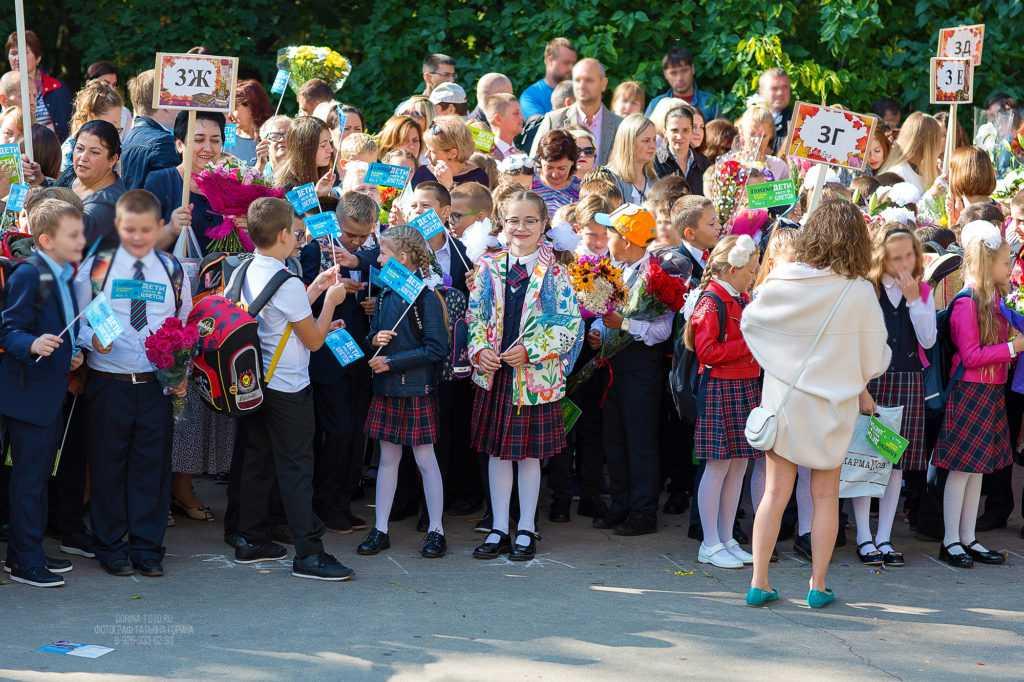 Школьная фотосессия на улице