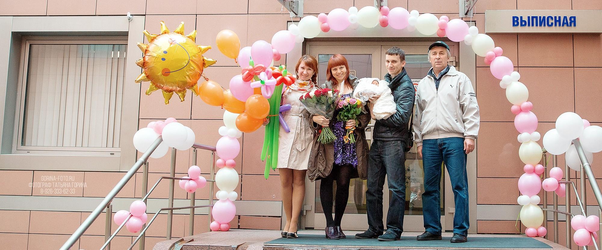 Встреча из роддома. Фотограф Татьяна Горина.