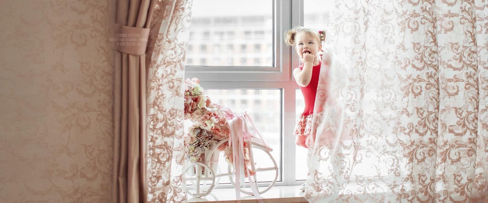 Фотосессия девочки дома. Фотограф Татьяна Горина.
