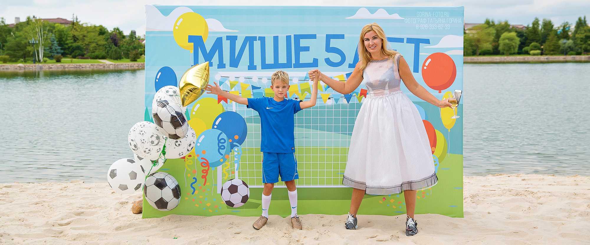 Фотосессия праздника ребенка. Фотограф Татьяна Горина.