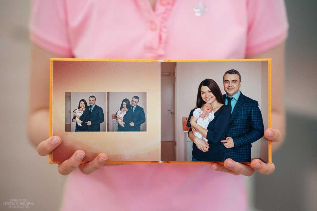 Фотоальбомы выписки из роддома. Фотограф Татьяна Горина
