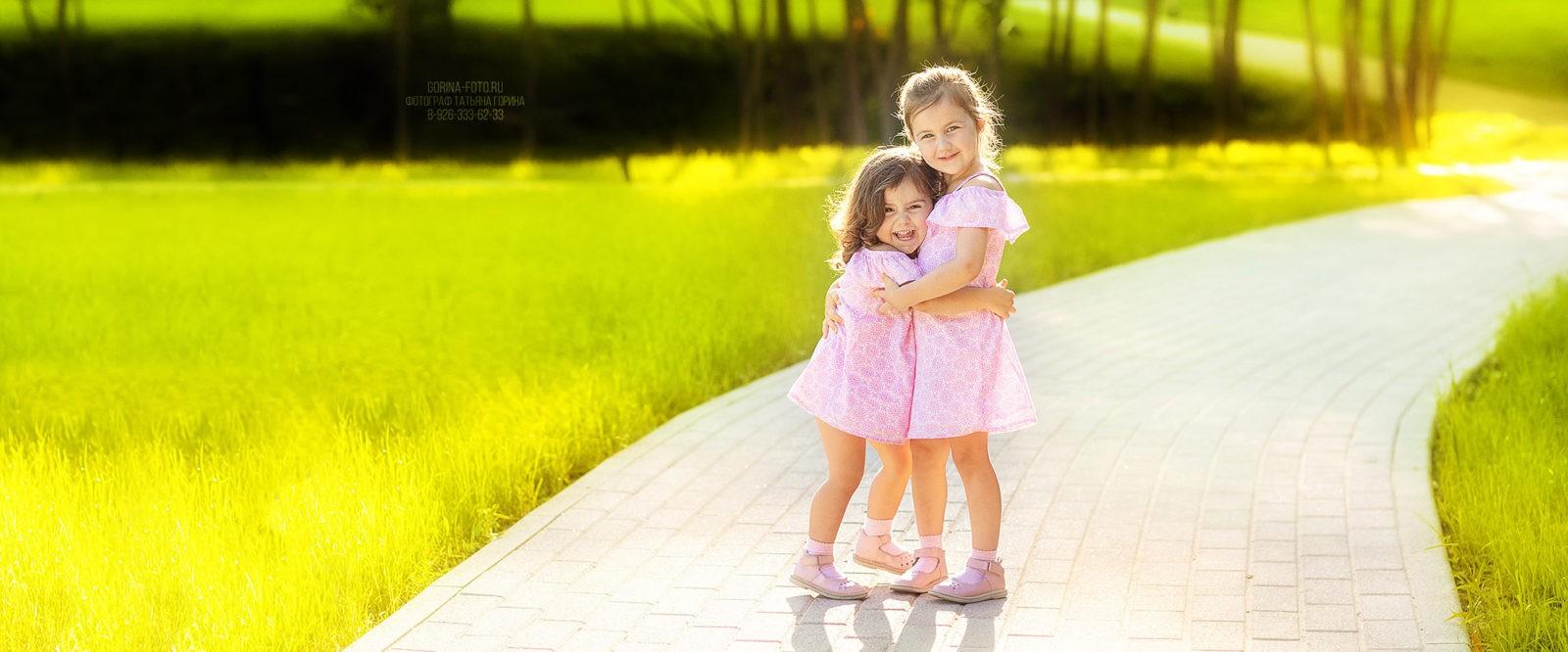 Детская фотосессия в Москве. Фотограф Татьяна Горина.