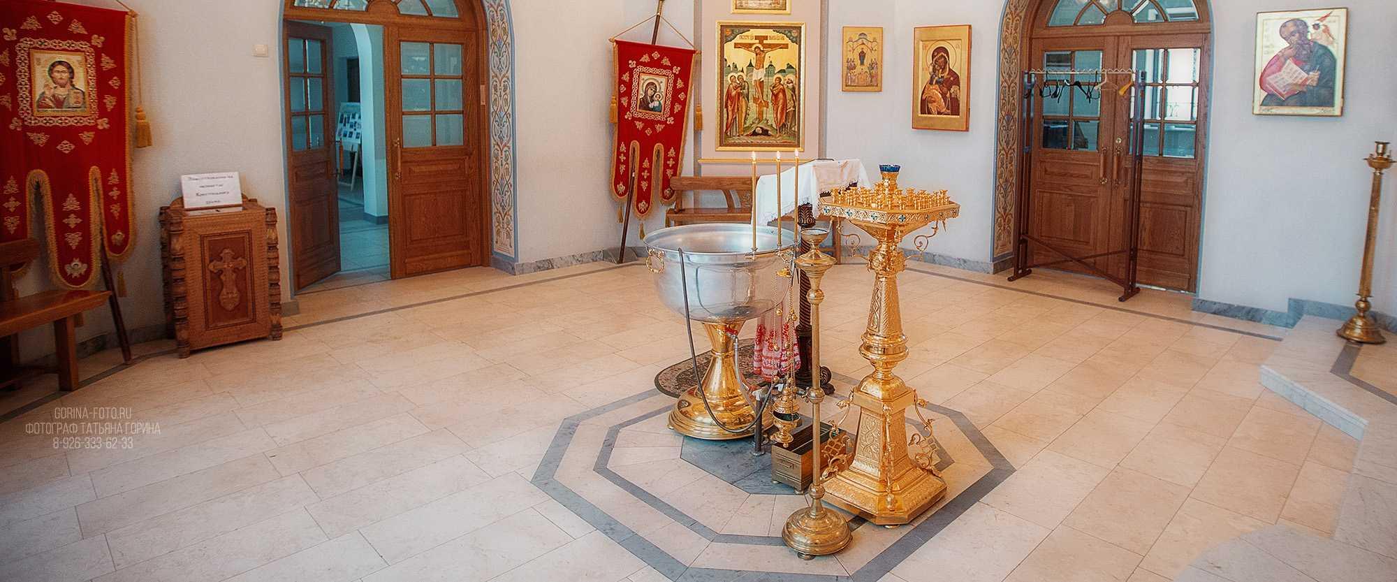 Фотосессия таинства крещения. Фотограф Татьяна Горина.