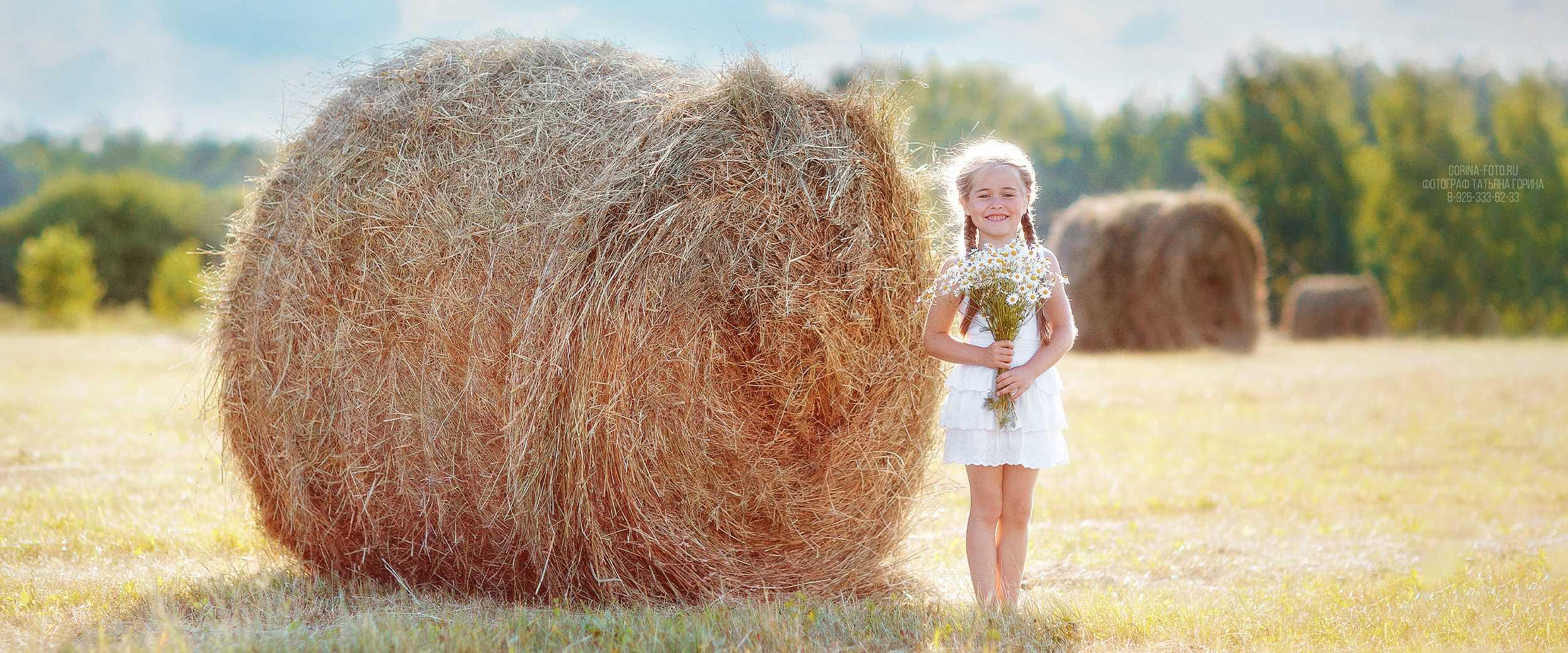 Осенние фотосессии. Детский и семейный фотограф Татьяна Горина.