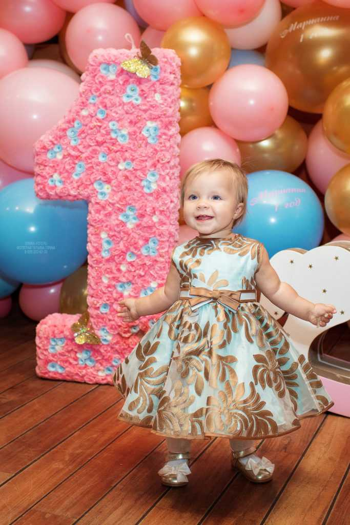 Фотография ребенка на празднике. Профессиональный фотограф Татьяна Горина.