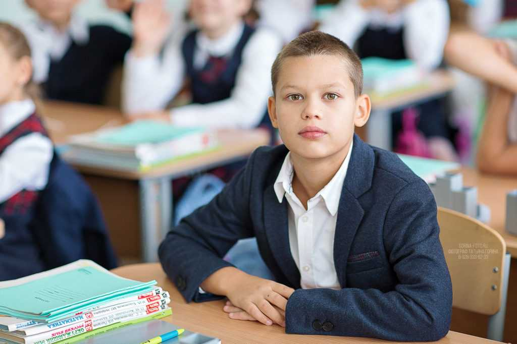 Заказать школьную фотосессию. Фотограф Татьяна Горина