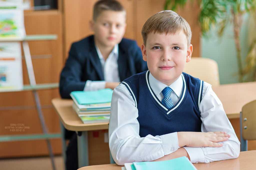 Фотосессия в школе. Фотограф Татьяна Горина