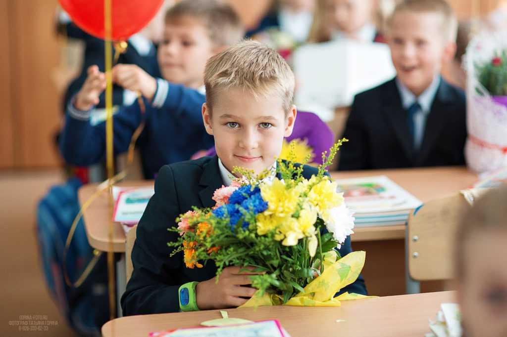 Ученики в классе. Фотограф Татьяна Горина