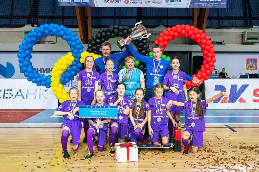 Фотосессия крупных спортивных соревнований среди школ. Фотограф Татьяна Горина