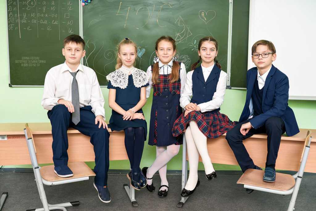 Школьные фотосессии. Фотограф Татьяна Горина.