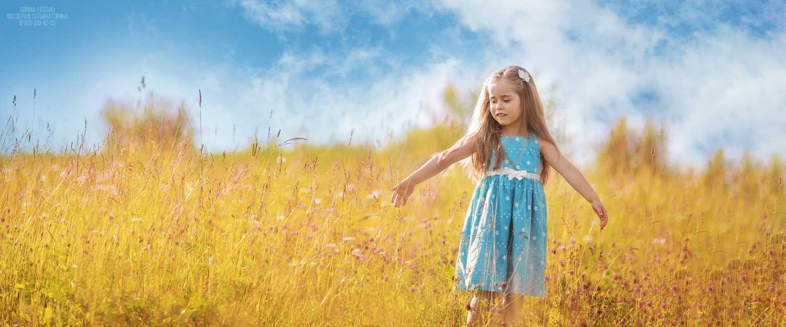 Девочка в поле. Фотограф Татьяна Горина